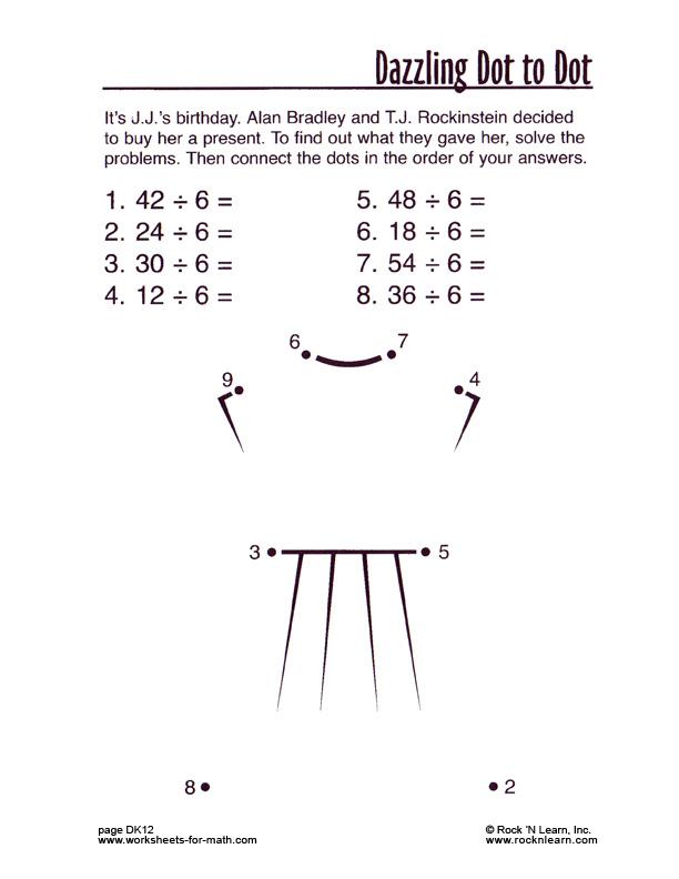 math-worksheet-DK12